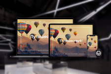 Site for Travel company
