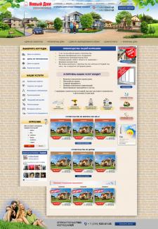 Дизайн сайта для строительной кампании