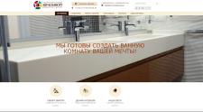 avr-comfort.com.ua