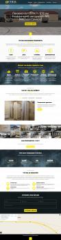 Landing Page - придорожный комплекс