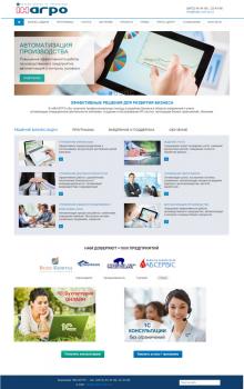 Сайт для ИТ-компании