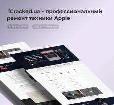 Создание обновленного сайта iCracked