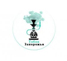 Логотип для сайта по продаже кальяна