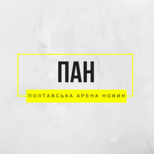 Логотип для новостного сайта