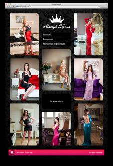 Irina Marchuk сайт дизайнера одежды