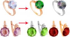 Изменение цвета и оттенков ювелирных изделий