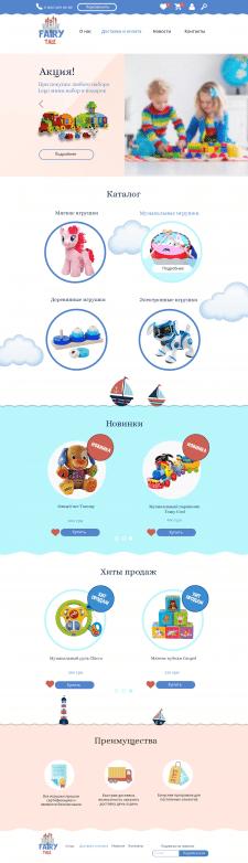 Дизайн магазина детских игрушек