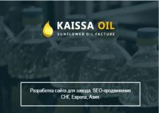 KAISSA OIL