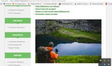 Статья про озеро Бребенескул для турблога