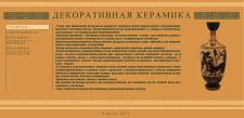 сайт_2