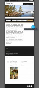 Синхронизация WP с WuBook