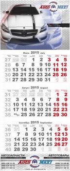 Подарочный календарь для сайта auto-maxi.com.ua