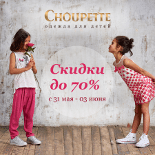 Баннер для соц сетей Choupette