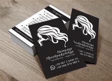матовая визитка для стилиста-парикмахера
