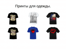 Примеры принтов для одежды.