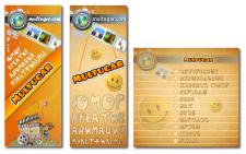 Ава и меню для Вконтакте