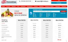 Тестирование сайта  new.hvosting.ua