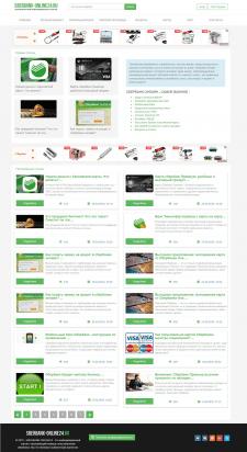 Редизайн сайта sberbank-online24