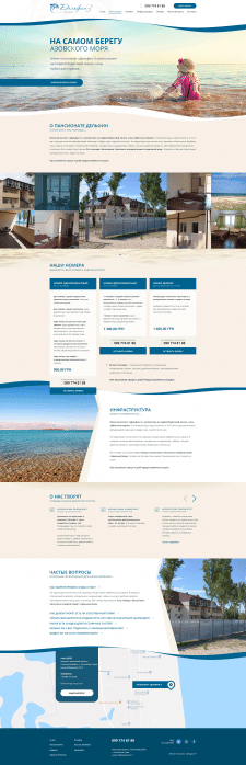 Landing page для пансионата Дельфин