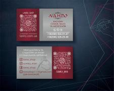 визитка для магазина сумок Ланро
