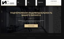 Тестирование сайта uconstruction.ru