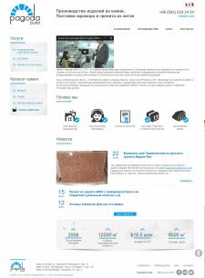LTD Pagoda Build - интернет-каталог