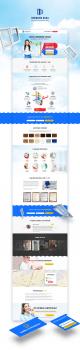 "Landing page ""Премиум окна"" - продажа окон"