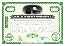 Сертификат #2