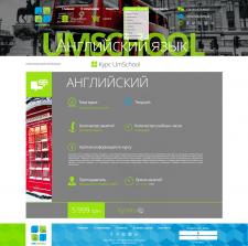 UMSCHOOL website