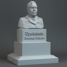 Брежнев Л. И.
