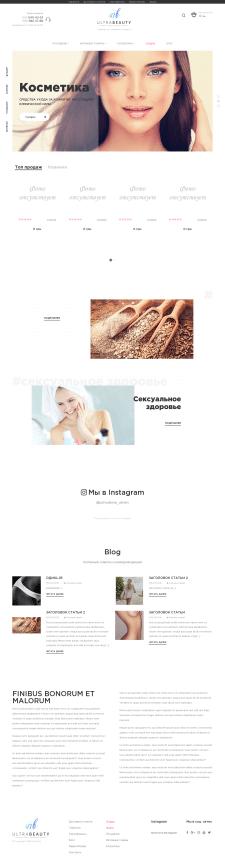 Товары для красоты и здоровья в Украине