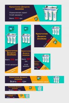 КД Эконом | Баннеры для Google Ads