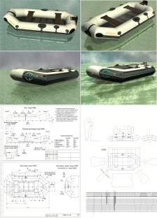 Модернизация модельного ряда надувных лодок_2010