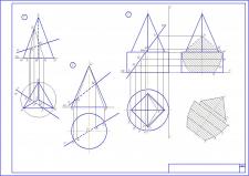Пересечение прямой с поверхностями