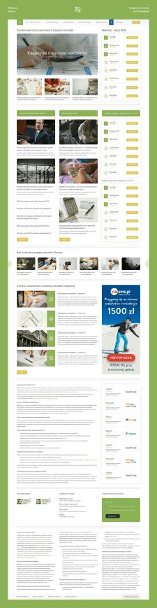 Дизайн портала для выдачи онлайн-кредитов