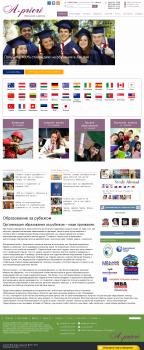 Оптимизация и продвижение сайта A-priori.kiev.ua