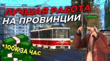"""Превью """"ПРОСТО ТАК"""""""