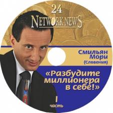 оформление диска