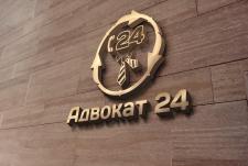 Логотип для адвокатской компании