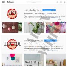 Просування в instagram