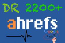 Размещение 40 ссылок с общим DR 2200+ по Ahrefs