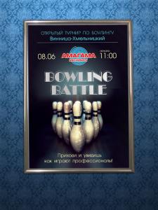 Плакат для турнира по боулингу