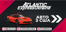 Наружный баннер Atlantic Express