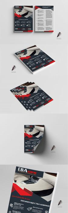#Дизайн листовки# Коврики ЕВА#