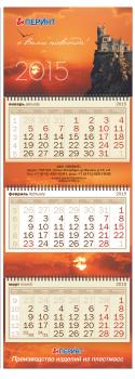 Дизайн календаря2