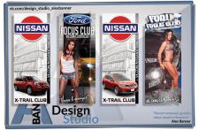"""Группа ВК """"Nissan X-Trail Club"""""""