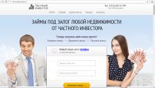 Создание и настройка РК в Yandex Direct