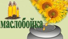 Логотип для маслобойки