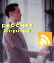 Оформление блока RSS