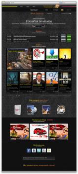 Официальный Блог Геннадия Балашова - предпринимате